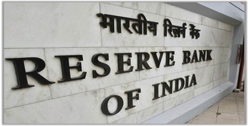 RBI - Reserve Bank of India - NEFT